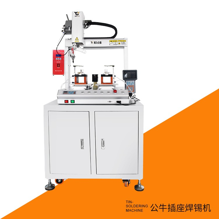 柜式焊錫機