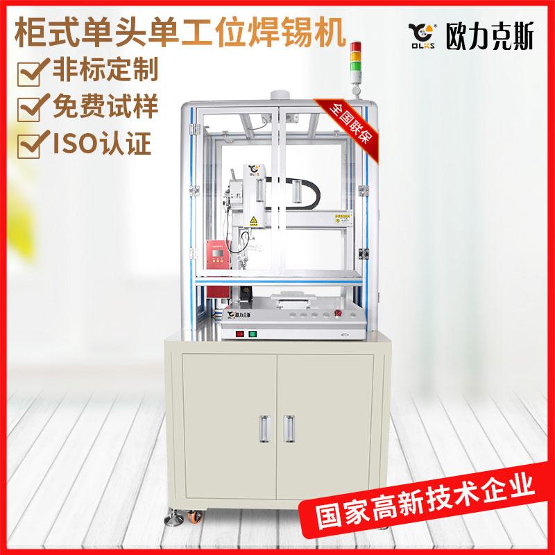 自动焊xi机怎么焊数据xian